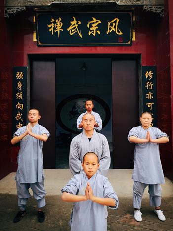 ecole kung-fu chine