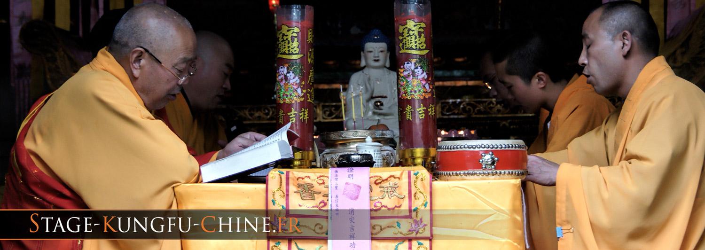 temple moines shaolin