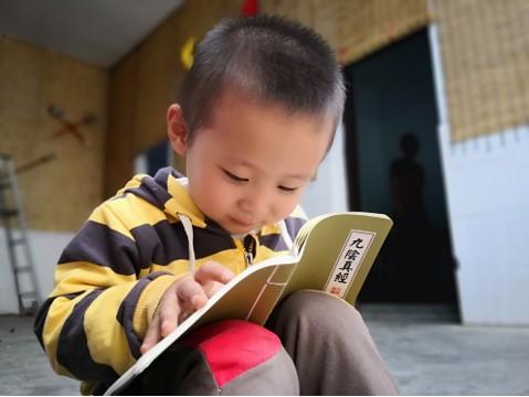 cours chinois mandarin