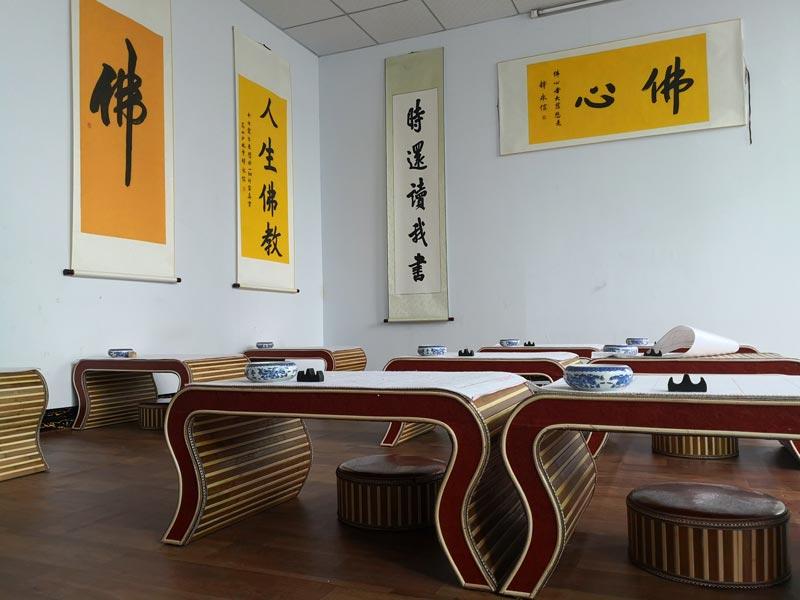 école kung fu calligraphie