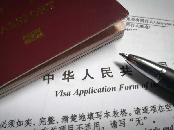demande de visa chine