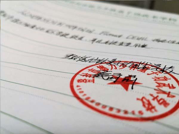 lettre invitation visa