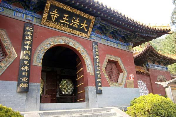 Temple Fawang