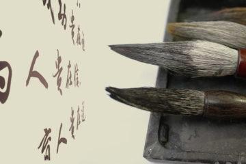 Initiation calligraphie chinoise